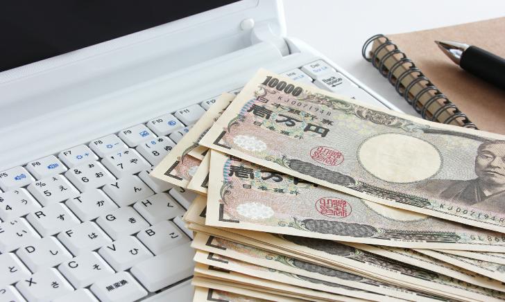 アドセンス収益を1,000円上げるためにしたこと。