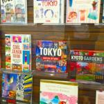 「じぶん書店」で、好きな本を紹介して好きな本を買おう!
